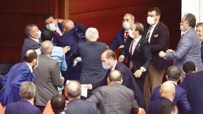 Four Turkish MPs diagnosed with COVID-19