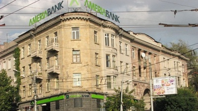 S&P re-affirms 'B+/B' rating of Armenia's Ameriabank