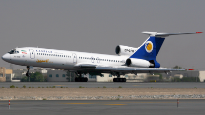 Did sanctions evading Iran put together fake Armenian airline to buy planes?