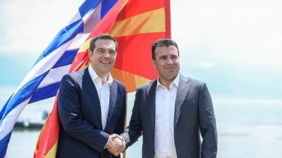 Macedonia close to crucial parliament vote on name deal constitutional changes