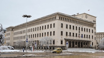 Bulgaria's central bank nominates new deputy governor responsible for banking supervision