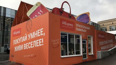 AliExpress sets ambitious goals in Russia, IPO possible