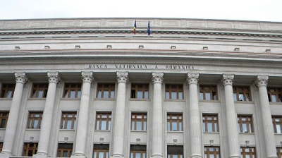 Romania's central bank cuts monetary policy rate by 25bp to 1.25%