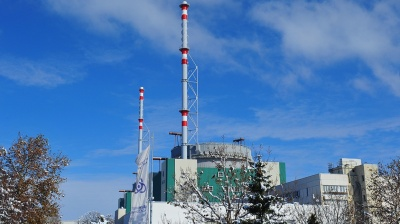 Bulgaria considers building small nuclear reactor