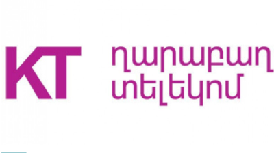 Karabakh Telecom official says ethnic Armenians face internet connectivity problems due to war damage, territory handed over to Azerbaijan