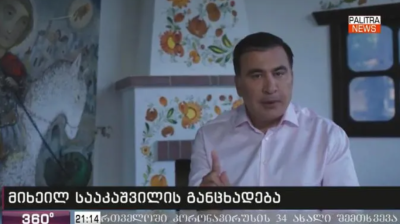 Saakashvili returning to fray in Georgian general election defying critics who see move as own goal