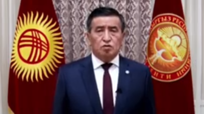 Assassination attempt made on ex-Kyrgyz president as mob backing rival attack rally