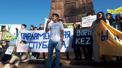 Growth of popular unrest in Kazakhstan 'met by throttling of internet freedom'