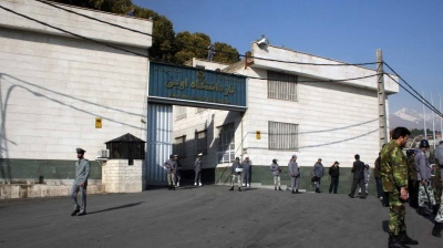 Secret Iranian court hands jail sentences to eight environmentalists accused of spying for US