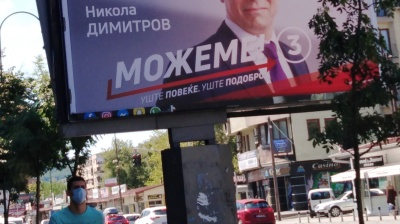 No enthusiasm for July 15 election in North Macedonia amid relentless coronavirus epidemic