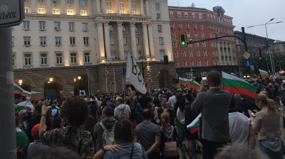 Anti-government protests spread across Bulgaria