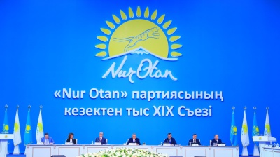 Kazakh ruling party and Nazarbayev back Tokayev as election candidate