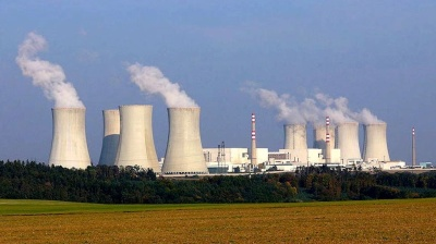 Czech utility CEZ to expand nuclear plant with state support