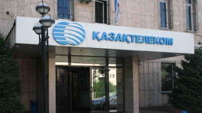 Acquisition gives Kazakhtelecom near-monopoly in Kazakhstan