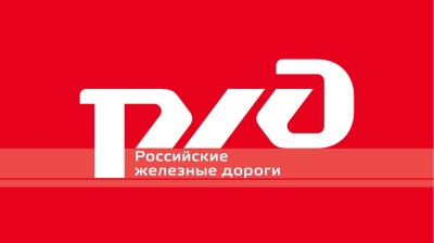 Russian Railways teams up with RVC to launch transport tech funds