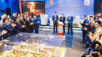 Lukoil 'demonstrates worth to Uzbekistan as it takes on hard to recover gas challenge'