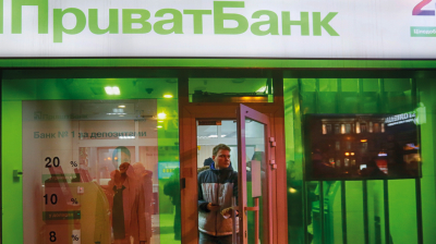 Ukraine's PrivatBank suffered a bank run after court decisions on denationalisation, says former shareholders looted over $7bn