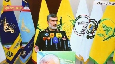 "Iran's started ""big operations"" in Middle East says general flaunting 'Resistance Axis' flags"