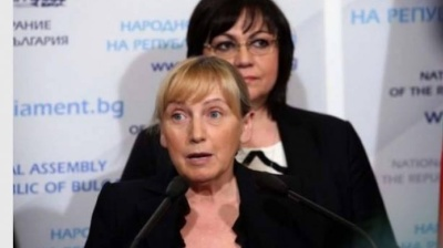 Top Bulgarian opposition politician charged in money laundering case