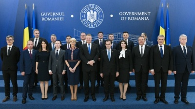 Romania's new government runs out of time as investors expect fiscal reforms