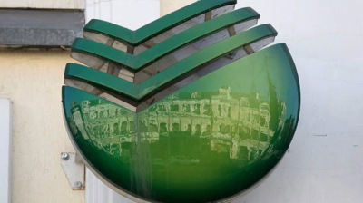 Sberbank resurrects its investment banking business