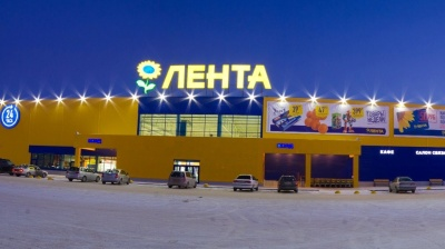 Russian supermarket chain Lenta reports first ever fall in revenues as organised retail hits a rough patch