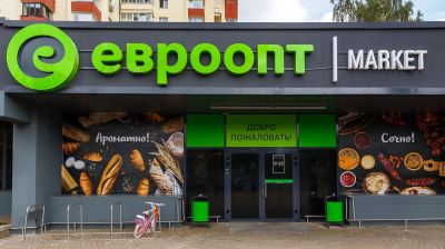 Belarusian supermarket chain Eurotorg reports 5% increase in sales to $1.2bn in 6M19