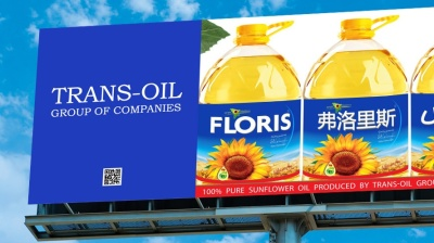 IIB makes loan to Moldova's Trans-Oil to acquire Romania's Tandarei vegetable oil producing plant