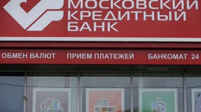 Credit Bank of Moscow successfully issued its second $500mn Eurobond  this year