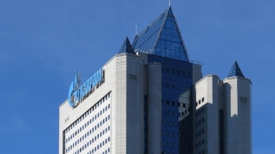 Gazprom slashes investment for second year in a row