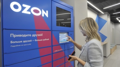 Russian e-retailer Ozon caps prices for the most sought-after goods to prevent gouging