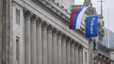 Russia's VTB trapped in a London lockdown until 2024