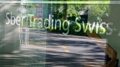 Russia's Sberbank opens a commodity trading subsidiary in Zug in Switzerland