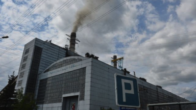 Ukraine cancels privatisation auction of power company Centrenergo