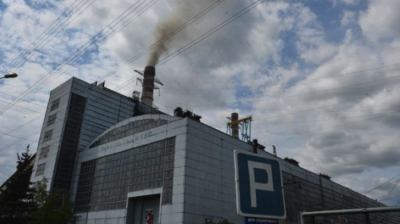Ukraine appoints new top management of power generation major Centrenergo, Kolomoisky physically bars them from office