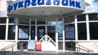 State-owned Ukrgasbank signs off on convertible €30mn IFC loan ahead of its privatisation