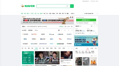 Russian internet major Yandex to develop cloud services with Korean Naver