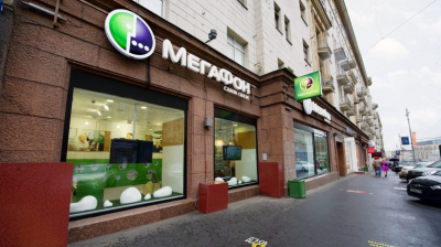 Russia's MegaFon reports strong set of results as telecoms price war breaks out