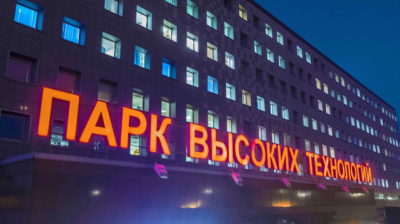 Lukashenko's crackdown leads to exodus of IT professionals