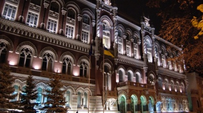 Ukraine cancels dollar bond sale after NBU governor resigns
