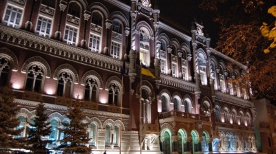 IMF head urges Ukraine to preserve NBU independence