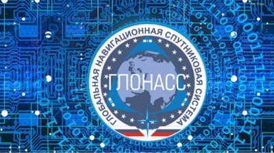 Rostec Embarks on Massive IoT Project