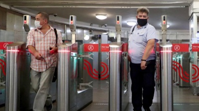 Moscow Metro to introduce facial payment technology