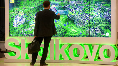 Skolkovo suspends key grant programs until next year due to crisis cuts