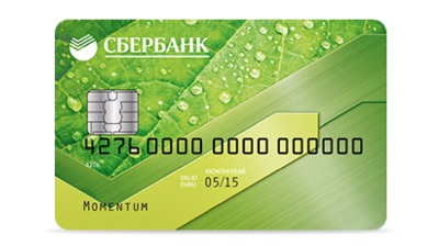 Electronic payments used overwhelmingly in Russia; contactless payments increasingly popular
