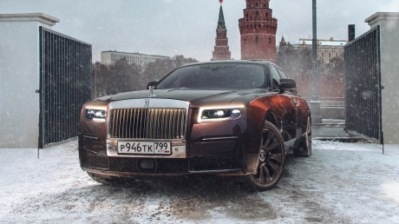 Rolls-Royce set new Russian sales record in 2020