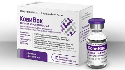 Russia approves its third coronavirus vaccine CoviVac for domestic use, production launched before trials complete