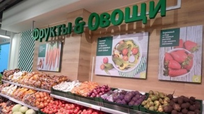 Russian consumers pay an extra $7bn a year due to sanctions on EU food imports