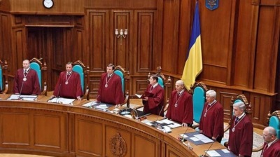 Ukraine Constitutional Court starts hearings on Zelenskiy decision to dissolve the Rada