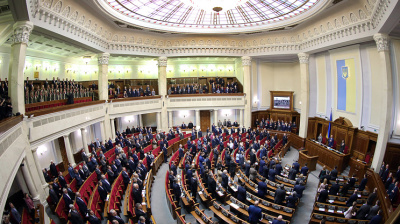 Back to school for Ukraine's new government